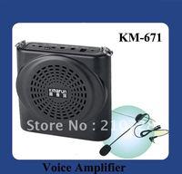 Portable Waistband Megaphone 15W Portable KM-671 Black and White