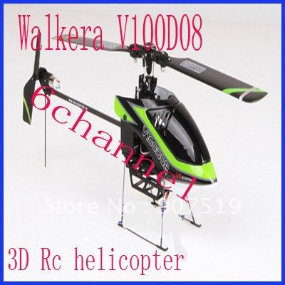 in stock Walkera V100D08 6channel RC Helicopter with New Color Touch Screen Computer Radio DEVO7 Free shipping 3pcs/lots(China (Mainland))