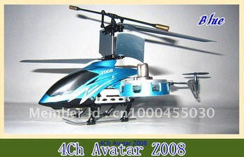 4 CHannel Avatar Z008 RC Infrared helicopter,Radio Remote Control Metal Gyro USB Charger RTF Airplane,S107 S107G upgrade version
