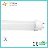 Free shipping 10pcs/lot 1200mm 16W 1300LM warm White T8 G13 SMD LED Light tubes