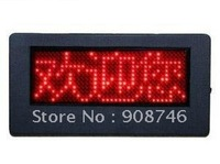 Free shipping red color multi language 12*36pixels programmable rechargeable led card badge 4pcs/lot