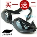 2012 new Free shipping UV resistance swimming goggles/swimming glasses/Antifogging glasses (black)
