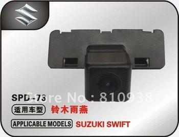 HD Car rearview camera backup camera for Suzuki Swift Grand Vitara before 2010 PC1363 HD chip night vision