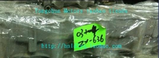 2003-2004 ZX-6R-ZX636 original scrap, shui goods cylinder piston piston ring(China (Mainland))