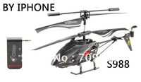 WLtoys S988 by iphone ipad ipod control 3.5ch rc helicopter GYRO metal black