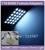 50X24 SMD LED Festoon Dome 5050 24SMD 24LED light panel T10 BA9S Festoon adapter Reading Lamp Dome light adapter