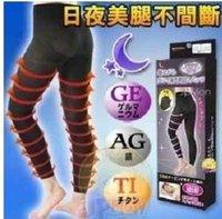 Japan DOYEN carry buttock accept stomach bone tight  leg beautiful body beautiful leg pants exercise selfcontrol pants