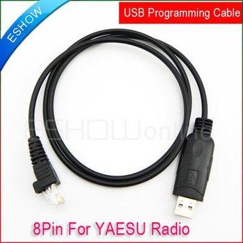 USB Programming Cable for YAESU radio XV-2100 GX-1500 Walkie talkie two way CB Ham Radio J0026A Eshow