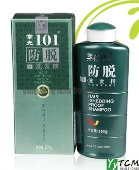 Promotion Hot around world!! wholesale and retail zhangguang  hair shedding proof Shampoo 200g/pcs anti hair loss therapy