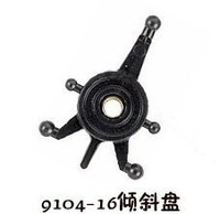 Duble Horse 9104 single propeller 3.5ch rc helicopter parts accessories swashplate 16 9104-16