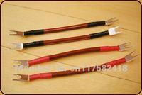 Dutch Van Den Hul VDH (Cardinal) jumper cable *4