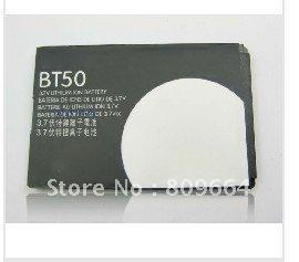 The cell phone battery BT50 battery BQ50 V360 A1200 A1208 E2 batteries(China (Mainland))