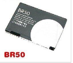 BR50 battery MS500 V3i V3 V3ie V3C U6 U6C cell phone batteries(China (Mainland))