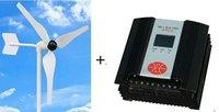 50W,12V AC wind generator+12V 300w hybrid controller,hyacinth turbine,CE,ROHS,ISO certificate,high quality,low price,free ship