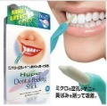 free shipping 1pack =25 pcs ,Whiten Whitening Teeth Dental Peeling Stick & Erase,Cleaning Teeth tools ,35 packs / lot ,box pack