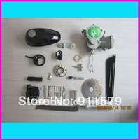 2012 Hot Sale Bicycle Engine Kits A80(CDH60cc) Silver
