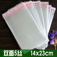 1000pcs Wholesale 14x23(14x20)cm opp bag, plastic clear Self Adhesive Seal poly bag free shipping 0.5mm thickness wholesale