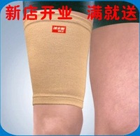 Free Shipping by CMAP--Sports Safety-Thigh Sheath for Muscle Strain (Basketball/ Soccer/ Volleyball/ Running)