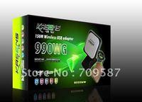 kasens 990WG new Launch 60DBI panel Antenna 150M wireless USB adapter 6000MW usb wifi