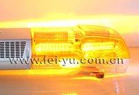 Road Wrecker Lightbar