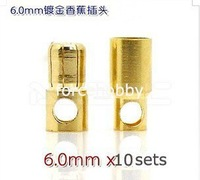 10 Pair 6.0mm Heavy Duty Gold plated Spring Connector