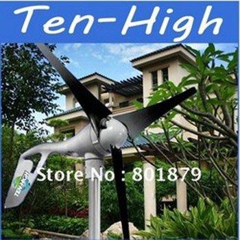 Fedex Freeshipping! 400W Wind Turbine Generator,high efficiency