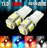 T10 5 first 5050 three core SMD LED and auto lamp/wide lamp lights the reading light/w5w licence222