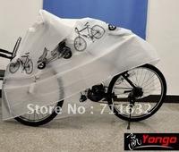Bike Bicycle Cycling Rain Dust Cover Waterproof White
