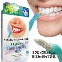 Whiten Teeth Tooth Dental Peeling Stick + 25 Pcs Eraser /color box free shipping