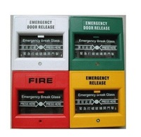 Free shipping ,fire broken glass button Fire emergency button switch ,wholesales, 5pcs/lot