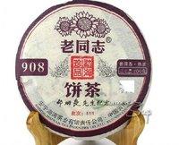 Organic puer tea Haiwan old comrade ripe cake pu er tea 200g, 908, weight loss pu-erh tea, free shipping
