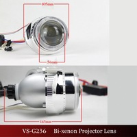 G236  bi xenon projector lens light