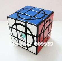 cheap crazy cube