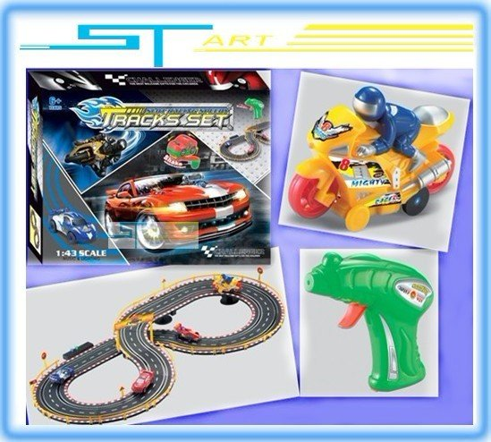 Wholesale 2pcs/lot free shipping HONGZHAN 8854A-1 Motorcycle electric track with music and light and transformer children toys(Hong Kong)