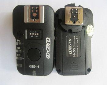 H550 High Speed Flash Trigger