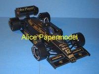 [Alice papermodel]Formula 1 F1 car  models 1986 Lotus 98T racing car sedan models