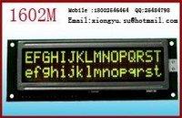 NEW 1602M16x2 LCM Character LCD Display Module KS0066U big size Appearance:122.0*44.0*12.0 ,Field:99.0*24.0,Dot size:4.84*9.66