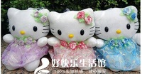 hello kitty plush doll 18cm size stuffed animals toys soft toy free shipping k762