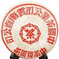 Promotation Free shipping Zhong Big Red stamp aging Puer Tea cake shu cha Year 2006 7572 formula 357g pu erh