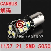 1157 BAY15d P21/5W CANBUS SMD LED Stop/Tail bulbs white