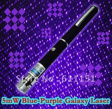 laser star reviews