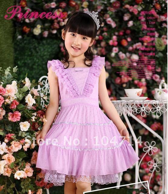 Чудо Платье Доставка
