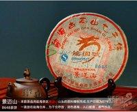 Ripe pu'er tea 400g, famous puer tea brand, long yuan hao maijingshan 8648, year 2007 old tea, rich aroma,free shipping