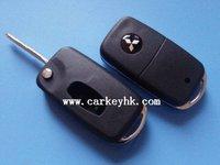 Hot sale Mitsubishi flip modified remote key blank