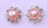 8-9mm Tahitian Pink Natural Pearl Earring AAA Grade