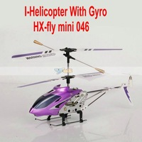 Free Shipping New 3.5CH I-Helicopter with Gyro Controlled by iPhone/iPod Touch/iPad - 14001723