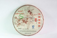 year 2009 ripe cake 357g, Old comarade cassia smell, haiwan tea factory puerh tea