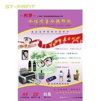 free shipping,A4 size,white color,Inkjet water slide decal paper,inkjet water slide transfer paper,water transfer printing paper