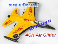 4CH Radio Control   Foam Beginner Air Glider CH RC Toys   Free shipping