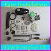 free shipping 2 stroke 80cc black bicycle engine kits/ gas bike kit C80 with suitable price